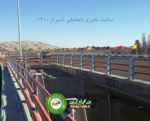 بهساز پل رازان